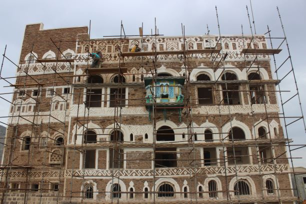 The exterior of The Imam Palace whilst undergoing restoration in the first phase of work