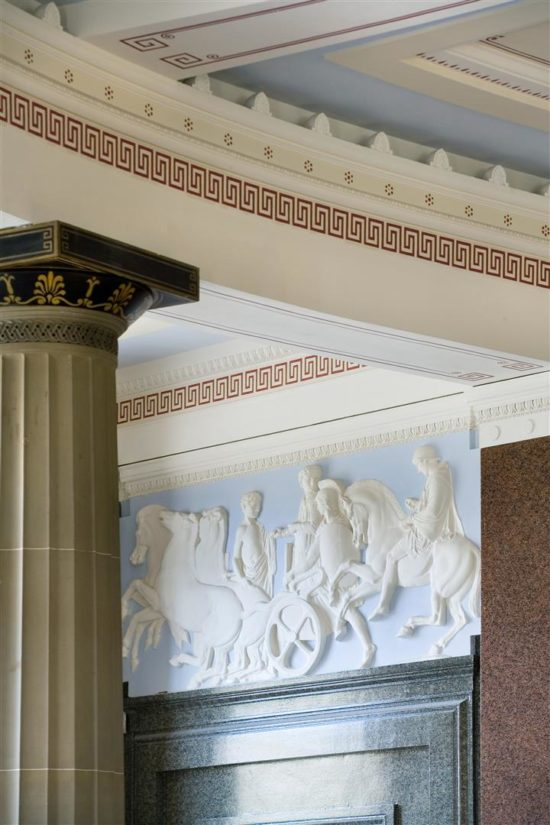 A detail in the North Entrance Hall