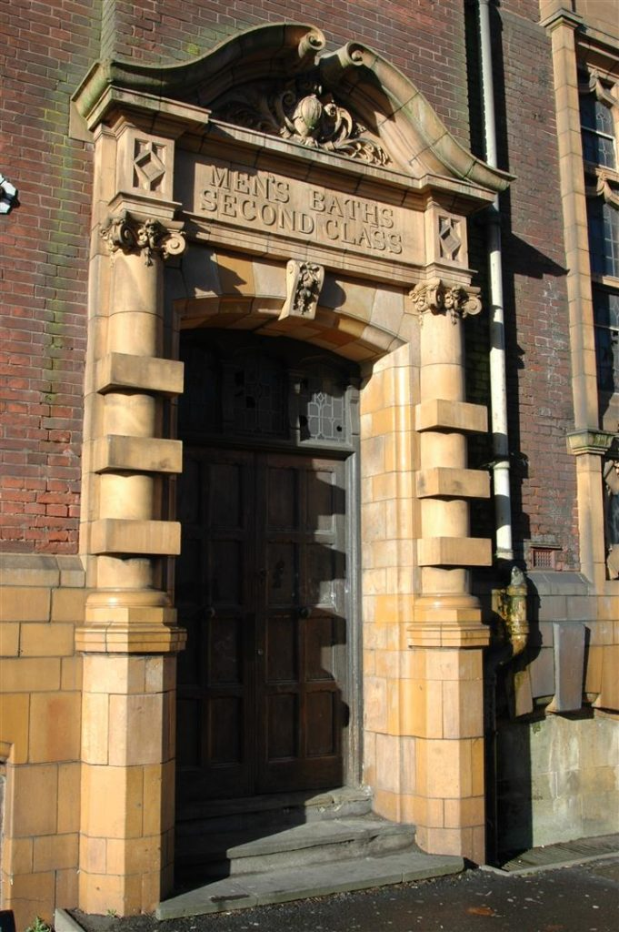 The men's second class entrance