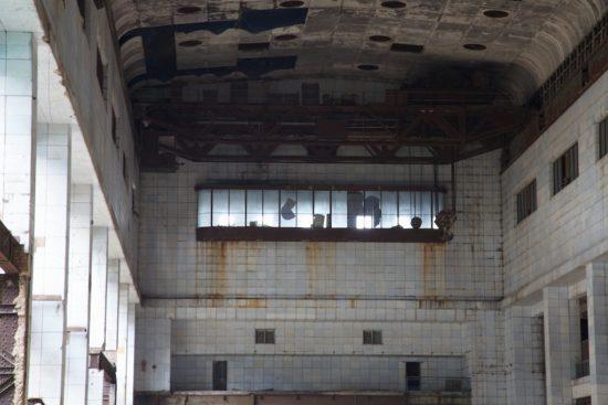 Turbine Hall A